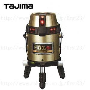 タジマ レーザー墨出し器 GT8ZS-I 本体のみ(キャリングケース付)