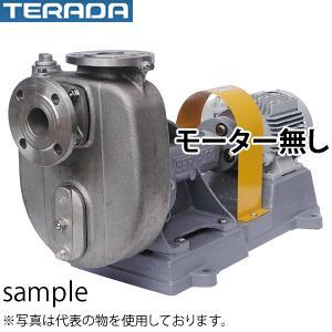 寺田ポンプ製作所 陸上ポンプ(ステンレス製) 直結/自吸式 CO形グランドパッキン SCS13 CO-1 モーター無し 60Hz 4極(4P) 口径:25mm