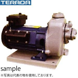 寺田ポンプ製作所 陸上ポンプ(鋳鉄製) 直動/自吸式 MP形メカニカルシール 小型軽量 MP2N-0021TR 50Hz 2極(2P) 口径:32mm