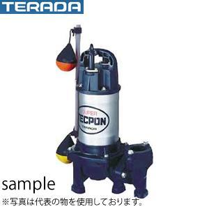 寺田ポンプ製作所 水中ポンプ 新素材製/ステンレス製 PGA形汚水用 PGA-250 自動 60Hz 2極(2P) 口径:40mm