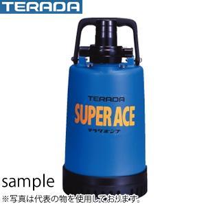 寺田ポンプ製作所 水中ポンプ 新素材製/ステンレス製 S形土砂混入水用  S-500N 非自動 60Hz 2極(2P) 口径:50mm