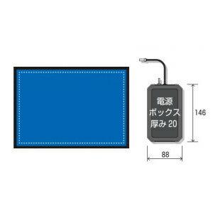 安全標識 TR-905B 『青無地』 電子ペーパー標識 PU・LTトロンパ兼用 本体+電源セット A3