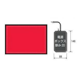 安全標識 TR-905R 『赤無地』 電子ペーパー標識 PU・LTトロンパ兼用 本体+電源セット A3