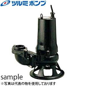 鶴見製作所(ツルミポンプ) 水中カッタポンプ 80CW21.5-SET No1・No2ポンプセット 三相200V 自動交互型 ベンド仕様