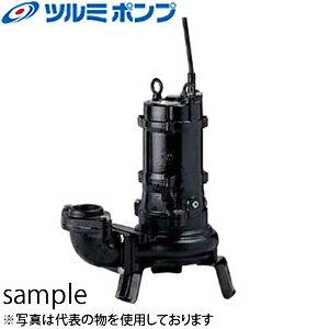 鶴見製作所(ツルミポンプ) 水中カッタポンプ 100C45.5