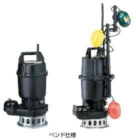 鶴見製作所(ツルミポンプ) 水中ノンクロッグポンプ 50N2.75 三相200V 50Hz