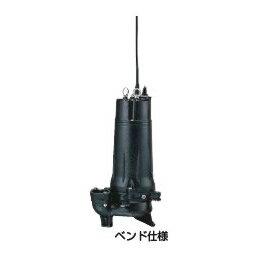 鶴見製作所(ツルミポンプ) 汚物用水中ハイスピンポンプ 50U2.4 (非自動形) 三相200V