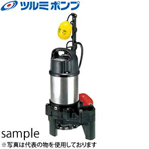 鶴見製作所(ツルミポンプ) 水中ハイスピンポンプ 40PNA2.25 自動形 三相200V 50Hz(東日本用)