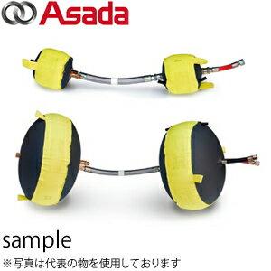 アサダ(Asada) パージダム 300mm(充填ホース 2本) S786006