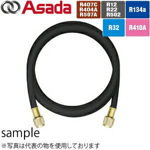 アサダ(Asada) 1/2強力型チャージングホースプラスII 1000cm(大口径タイプ) Y15933