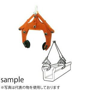 イーグルクランプ 大型U字溝用クランプ ELC-1 使用荷重(最小-最大 kg):200-1000