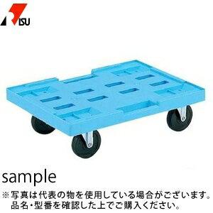 岐阜プラスチック工業 RSキャリー 53・37:ブルー