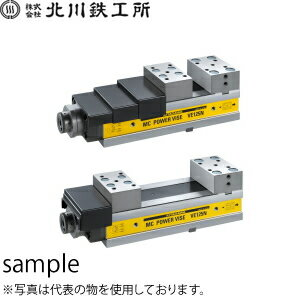 北川鉄工所 超低床スチールバイス VE125N-15