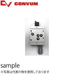 妙徳(CONVUM/コンバム) 真空エジェクタ 各機能独立形 CVA2-15HRV4BL