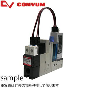 妙徳(CONVUM/コンバム) 真空エジェクタユニット MC22M07LSVGLC4BLR404