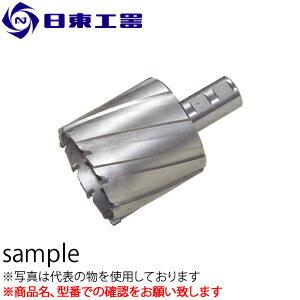 日東工器 アトラエース用 ジェットブローチ75L φ92x75L (No:14992)