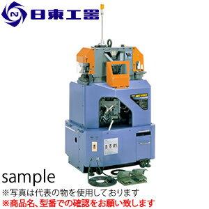 日東工器 マルチワーカー MW-50 (No:72347)