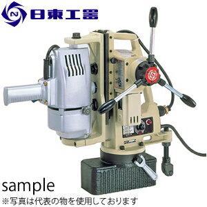 日東工器 アトラマスター M-250AD-200V (No:77963)