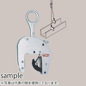三木ネツレン U字溝竪吊クランプ マシンタイプ CU-M 1TON(210形) クランプ範囲:160-210