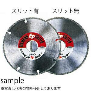 品質保証書 レヂトン(Resiton) EP(電着)ダイヤモンドカッター スリット無 305×2.3×3×25.4mm