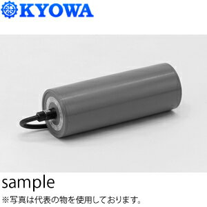 協和製作所 ミニモータープーリ KMP-A013-4C-114-310-15AAA 標準仕様/三相200V級 4P φ114×311 周速呼び:15m/min 標準ライニング