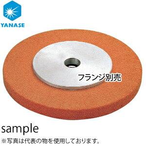 柳瀬(ヤナセ) ユニロンフラップホイール 10A(H) 350×75×180mm NFH-350-75-180-H 『1個価格』