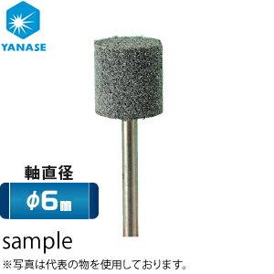 柳瀬(ヤナセ) PVA砥石 φ6軸 #320 φ25×25mm PVA-2511 『50本価格』