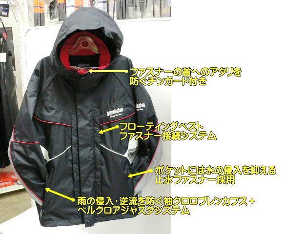 《がまかつ》 ウィンドアップレインスーツ (GM-3138) LL (防寒 ウォームアップ  コールドウェザースーツ オールウェザー)
