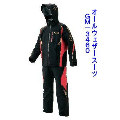 【送料無料】《がまかつ》オールウェザースーツ GM-3460(防寒 ウォームアップ  コールドウェザースーツ ウインドアップ)