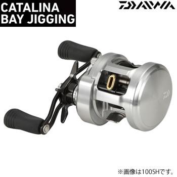 【送料無料】 ダイワ 15 キャタリナBJ 100SH (ジギング リール)