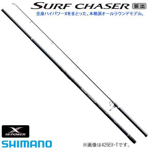 シマノ サーフチェイサー (振出) 425DXT (投竿)