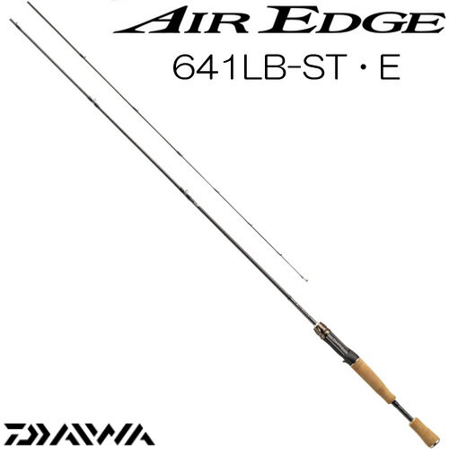 ダイワ 17 エアエッジ 641LB-ST・E ベイトモデル (ブラックバスロッド) (大型商品)