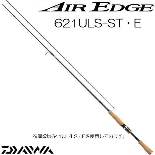 ダイワ 17 エアエッジ 621ULS-ST・E スピニングモデル (ブラックバスロッド) (大型商品)