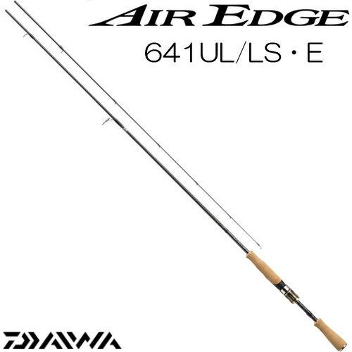 ダイワ 17 エアエッジ 641UL/LS・E スピニングモデル (ブラックバスロッド) (大型商品)