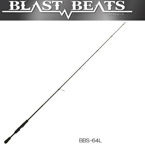 ジャクソン ブラストビーツ BBS-64L (ブラックバスロッド) (大型商品)