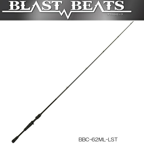 ジャクソン ブラストビーツ BBC-62ML-LST (ブラックバスロッド) (大型商品)