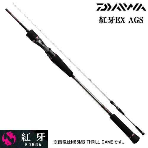 ダイワ 紅牙EX AGS N69HB-SMT AP (タイラバロッド)