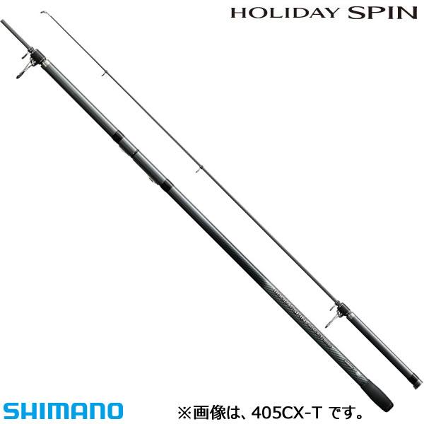 シマノ 17 ホリデースピン 405CXT (投げ竿)