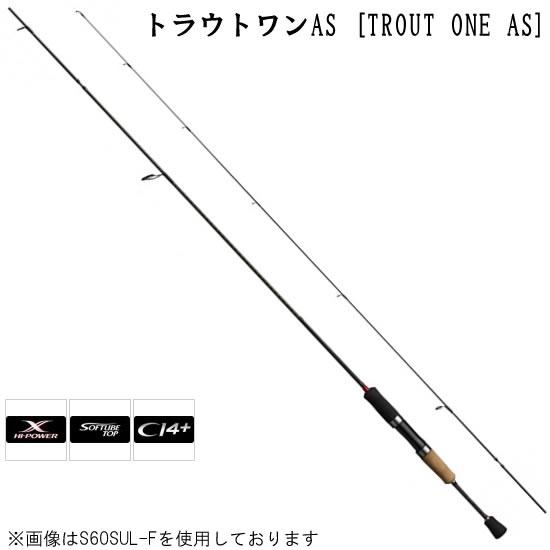 シマノ トラウトワンAS S60XULF (トラウトロッド)