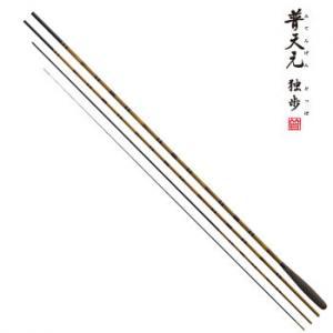 シマノ 普天元 独歩(ふてんげん どっぽ) 10 (へら竿 のべ竿)