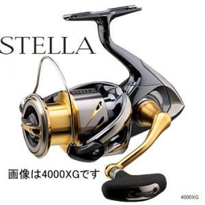 【送料無料】 シマノ 14 ステラ C3000XG