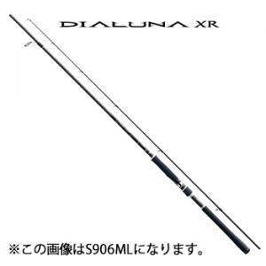 シマノ ディアルーナ XR S906M (シーバスロッド) (大型商品)