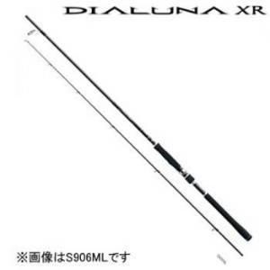 シマノ ディアルーナ XR S809LST (シーバスロッド) (大型商品)