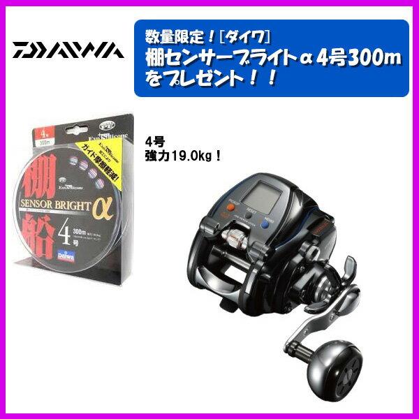 【ダイワ】シーボーグ 300J 右巻き ◆進呈◆ 棚センサーブライトα (PE4号×300m)プレゼント!