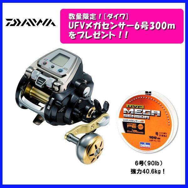 【ダイワ】15 レオブリッツ 500J ◆進呈◆ UVFメガセンサー(PE6号×300m)プレゼント!