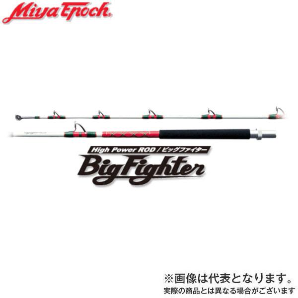 【ミヤエポック】ビックファイター300X (穂先) [大型便]