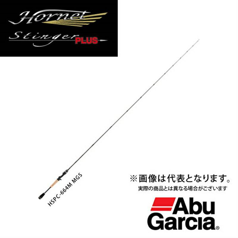 【アブ ガルシア】ホーネットスティンガーPLUS HSPC-664M MGS