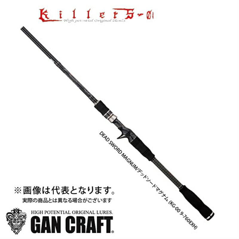 【ガンクラフト】Killers-00 KG-00 9-760EXH デッドソードマグナム [大型便]
