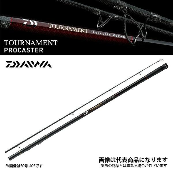 【ダイワ】トーナメント プロキャスター 33-405S