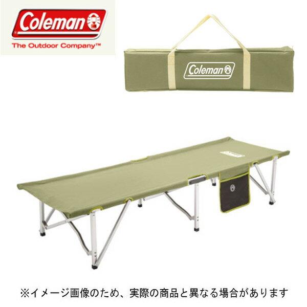 【コールマン】パックアウェイコット(2000031296)キャンプ用ベッド アウトドアベッド コールマン ベッド